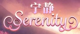Serenity-Paf